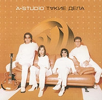 Audio CD A-Studio  Takie Dela - A'Studio