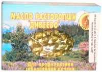 Bioadditives Thistles Oil In Capsules