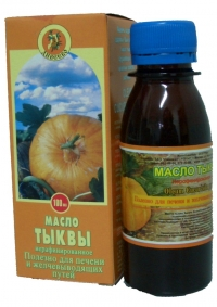 Pumpkin Oil. 100 ml