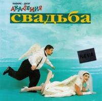 Kabare-duet