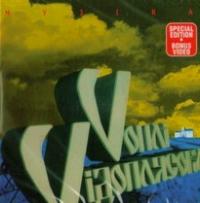 Vopli Vidoplyasova. Muzika (Special Edition) - Vopli Vidopliassova