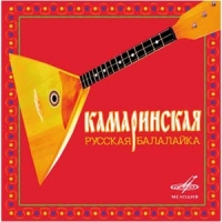 Камаринская. Русская Балалайка