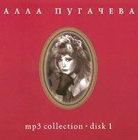Alla Pugacheva. Disk 1 (2002) (mp3) - Alla Pugacheva