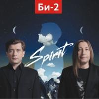 Би-2. Spirit (1 CD) - Би-2