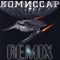 Komissar  Remix - Komissar