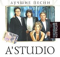 A'Studio. Luchshie pesni. Novaya kollektsiya - A'Studio