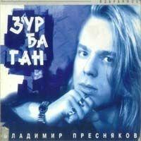 Vladimir Presnyakov. Zurbagan - Vladimir Presnyakov-mladshiy