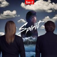 Bi-2. Spirit (2CD) - Bi-2