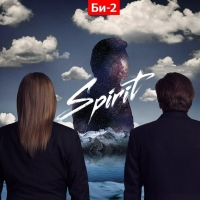 Би-2. Spirit (2CD) - Би-2