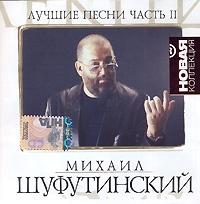 Mihail SHufutinskij. Luchshie pesni. Novaya kollektsiya. CHast 2 - Michail Schufutinski