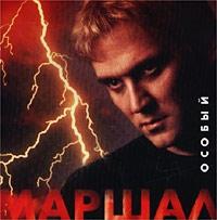 Marshal  Osobyy - Aleksandr Marshal