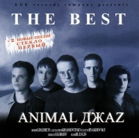 Animal DzhaZ. The Best - Animal Jazz (Animal DzhaZ)