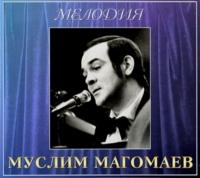 Muslim Magomaev. Melodiya - Muslim Magomayev