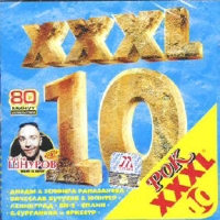 Various Artists. XXXL 10. Rok - Vyacheslav Butusov, Bi-2 , Leningrad , Smyslovye gallyucinacii , Pilot , Splin , Sergey Shnurov