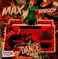 Макс Барских (Max Barskih). Z.Dance - Макс Барских
