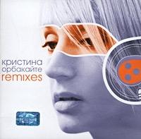 Кристина Орбакайте. Remixes - Кристина Орбакайте