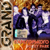 Gorky Park. Grand Collection - Park Gorkogo