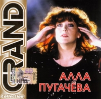Alla Pugacheva. Grand Collection - Alla Pugatschowa