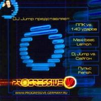 Various Artists. Progressive V - 140 udarov v minutu (140 bpm) , Lemon , Maxi-Boom , Wasja Prjanikov, Puls , Maxi-beat , Aloya