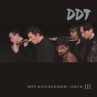 DDT. mp3 Kollektsiya. Disk 3 - DDT