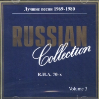 Various Artists. Russian Collection Volume 3. Luchshie pesni 1969-1980. VIA 70-x - Veselye rebyata , VIA