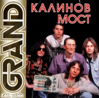 Kalinow Most. Grand Collection - Kalinov Most