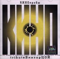 KINOproby - 1.  Tribute Wiktor Zoj - Mumi Troll , Zdob Si Zdub , Korol i Shut , Wiktor Zoi, Chicherina , Multfilmy , Tancy Minus