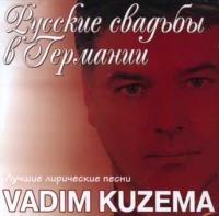 Vadim Kuzema. Russkie svadby v Germanii - Vadim Kuzema