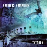Nautilus Pompilius. Titanik - Nautilus Pompilius