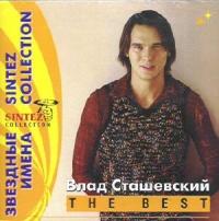 Vlad Stashevskij. The Best. Zvezdnye imena - Vlad Stashevskiy