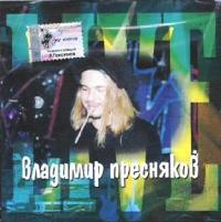 ZHivaya kollektsiya - Vladimir Presnyakov-mladshiy