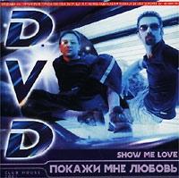 DVD. Pokazhi mne lyubov - DVD