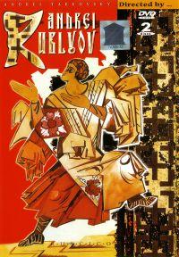 Andrey Rublev (RUSCICO) (2 DVD) - Andrej Tarkovskij, Vyacheslav Ovchinnikov, Andrey Mihalkov-Konchalovskiy, Vadim Yusov, Yurij Nikulin, Rolan Bykov, Nikolay Grinko