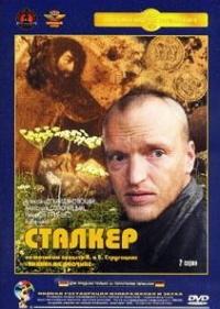 Stalker (Krupnyj Plan) - Andrej Tarkovskij, Eduard Artemev, Aleksandr Kaydanovskiy, Nikolay Grinko, Anatolij Solonicyn, Alisa Freyndlih