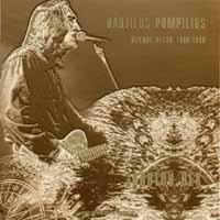 Nautilus Pompilius. Zolotoj vek. Luchshie pesni 1986-1989 - Nautilus Pompilius