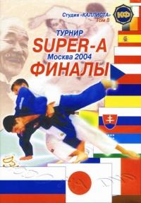 Judo. XI Moskovskiy mezhdunarodnyy turnir po dzyudo