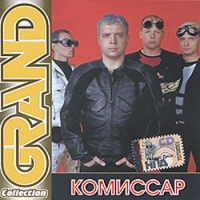 Komissar. Grand Collection - Komissar