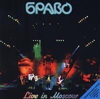 Bravo. Live In Moscow - Bravo