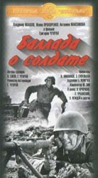 Ballada o soldate - Grigorij Chuhraj, Nikolay Kryuchkov, Georgiy Yumatov, Vladimir Ivashov, Zhanna Prohorenko, Gennadiy Yuhtin, Antonina Maksimova