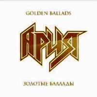 Ariya. Golden Ballads. (Zolotye ballady) - Ariya (Aria)