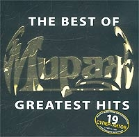 Mirazh. Greatest Hits - Mirazh