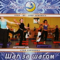 Fitness Collection. Step Aerobika. Schag sa schagom