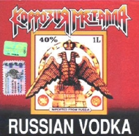 Russian Vodka - Коррозия Металла