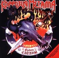 Orden satany - Korroziya Metalla