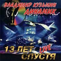 Vladimir Kuzmin i gruppa Dinamik. 13 let spustya. Live - Wladimir Kusmin, Dinamik