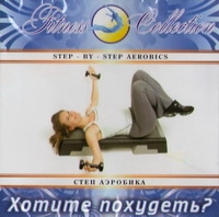 Fitness Collection. Step Aerobika. Hotite pohudet?