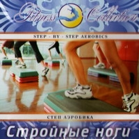 Fitness Collection. Step Aerobika. Strojnye nogi