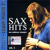 Sax Hits, Vol  1 - Владимир Пресняков-старший