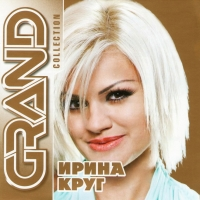 Irina Krug. Grand Collection - Irina Krug