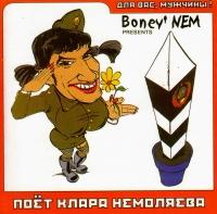 Boney' NEM. Dlya vas, muzhchiny! (poyot Klara Nemolyaeva) - Boni NEM (Boney' NEM)